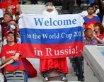 حذف ویزا برای تماشاگران در جام جهانی 2018