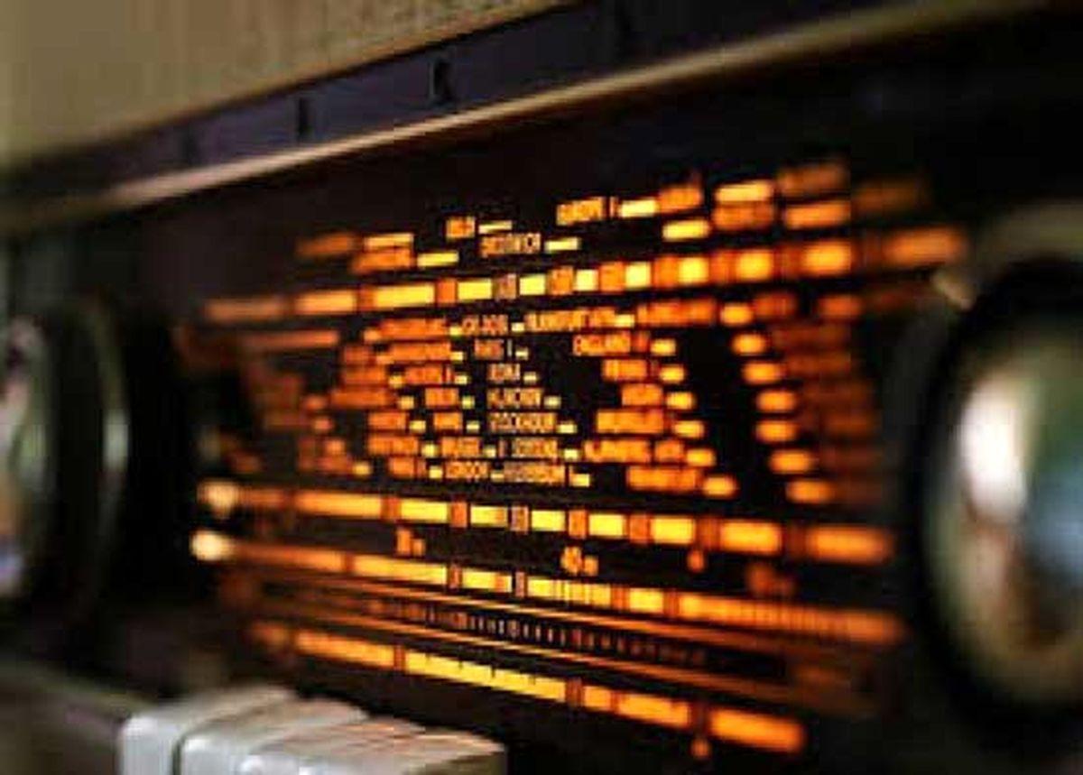 یک رادیوی جدید در راه است