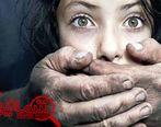 دختر 10 ساله اسیر نقشه شیطانی نگهبان یک پارک در تهران شد! / او را به اتاقک برد و ..!