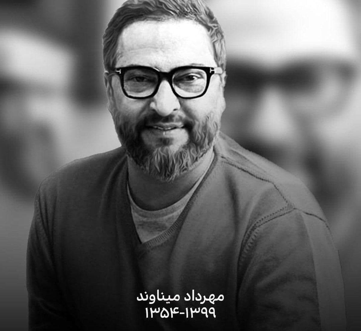 تقلید صدای جالب علی پروین توسط مهرداد میناوند + فیلم