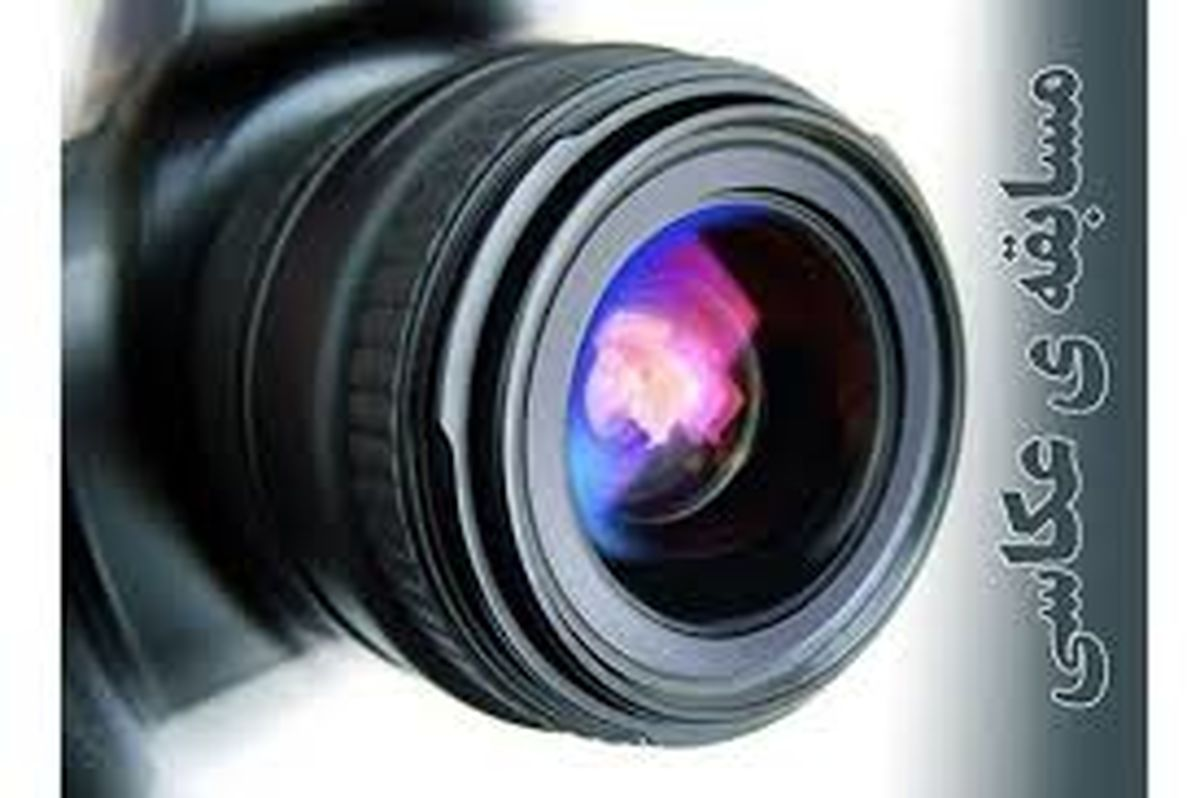 برگزیدگان نخستین مسابقه عکاسی «فریم» در ایرانمال تقدیر شدند
