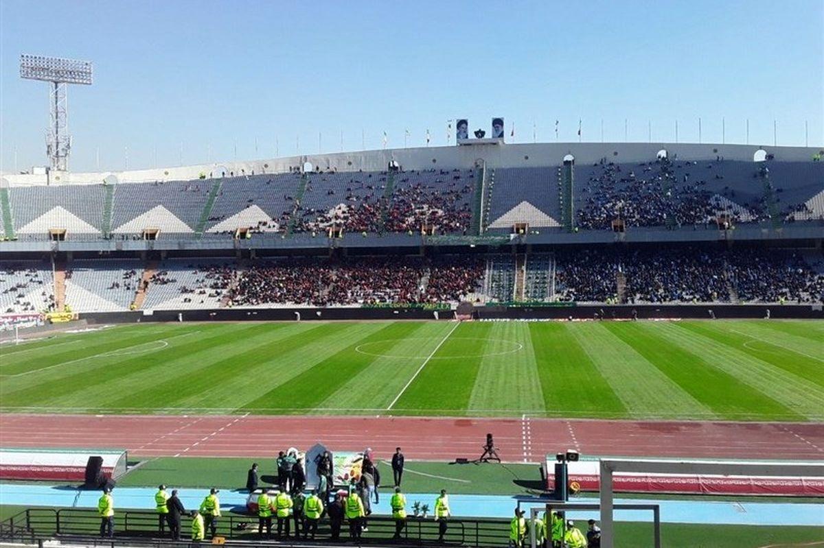 حواشی جنجالی در استادیوم آزادی