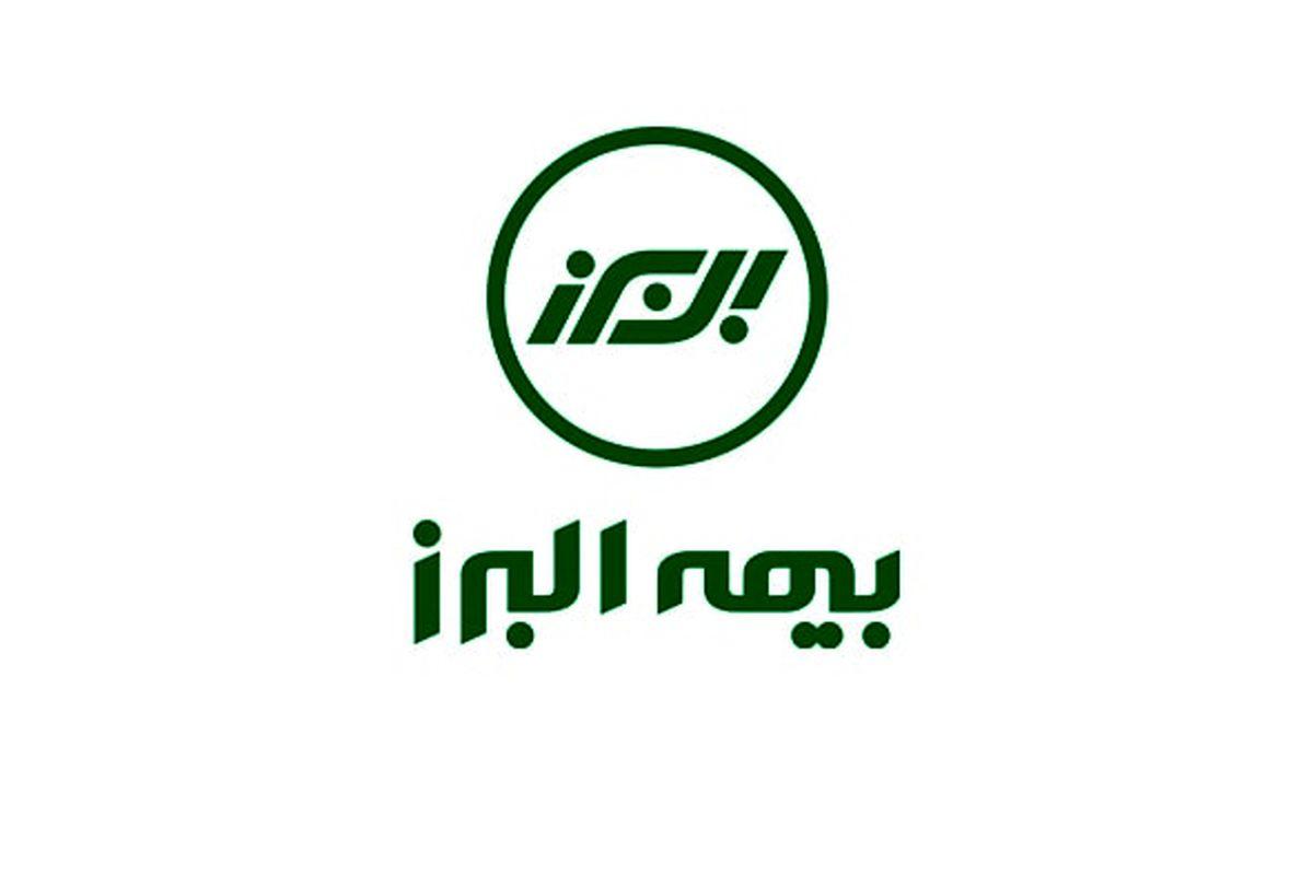 انتصاب دستیار معاونت بازاریابی و فروش بیمه البرز