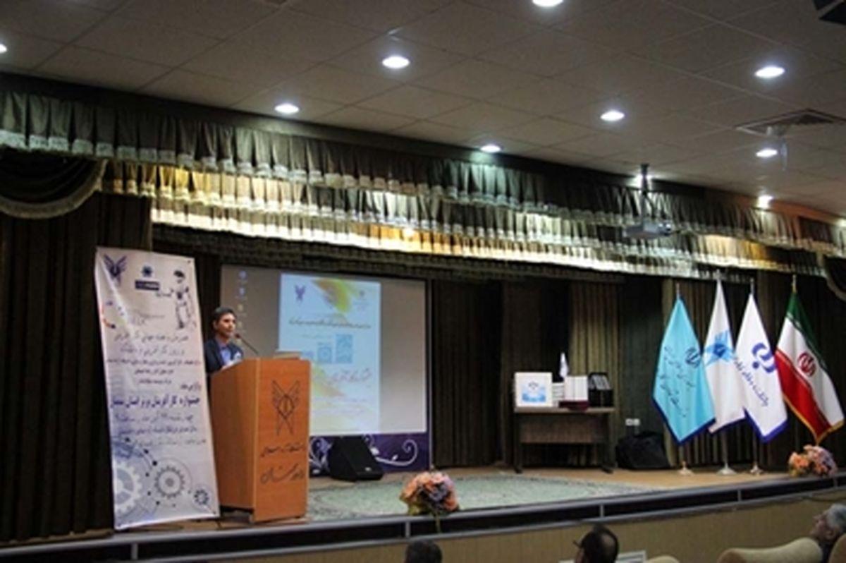 بانک رفاه حامی جشنواره تجلیل از کارآفرینان برتر استان سمنان شد