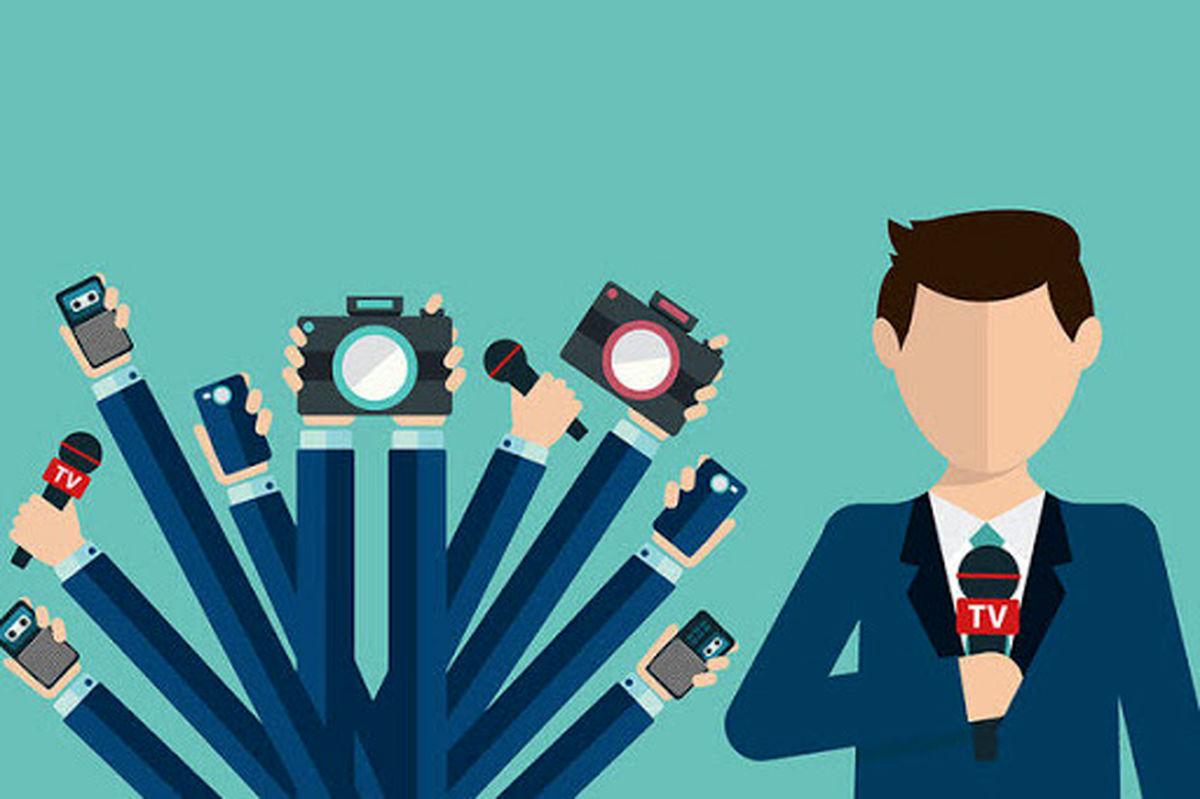 خبر خوش برای خبرنگاران