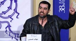 عصبانیت کاربران از شوالیه شدنِ شهاب حسینی + عکس