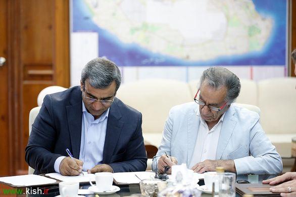 امضای تفاهم نامه توسعه مجموعه سوار کاری کیش بین بخش خصوصی و سازمان منطقه آزاد کیش