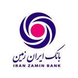 در بانکداری باز رقابت بر سر تجربه مشتری است