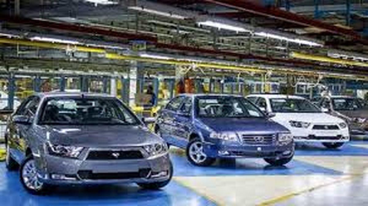 اعلام زمان فروش فوق العاده جدید ایران خودرو
