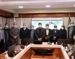 جلسه معارفه هیئت امناء و مدیره صندوق قرض الحسنه شاهد برگزار شد