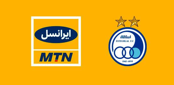 شفافسازی ۱۹۸ میلیارد ریال پیشپرداختهای تسویه نشده ایرانسل به باشگاه استقلال