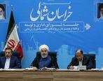 شرایط ایران از زمان جنگ بدتر شده است