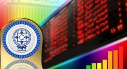 سهامداران شرکت «لاستیک یزد» سود سهام خود را در شعب بانک صادرات ایران دریافت کنند