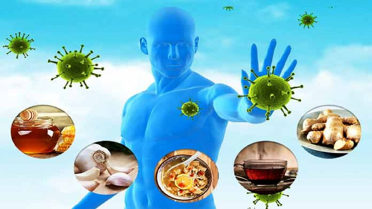 مهمترین ماده غذایی برای تقویت سیستم ایمنی بدن