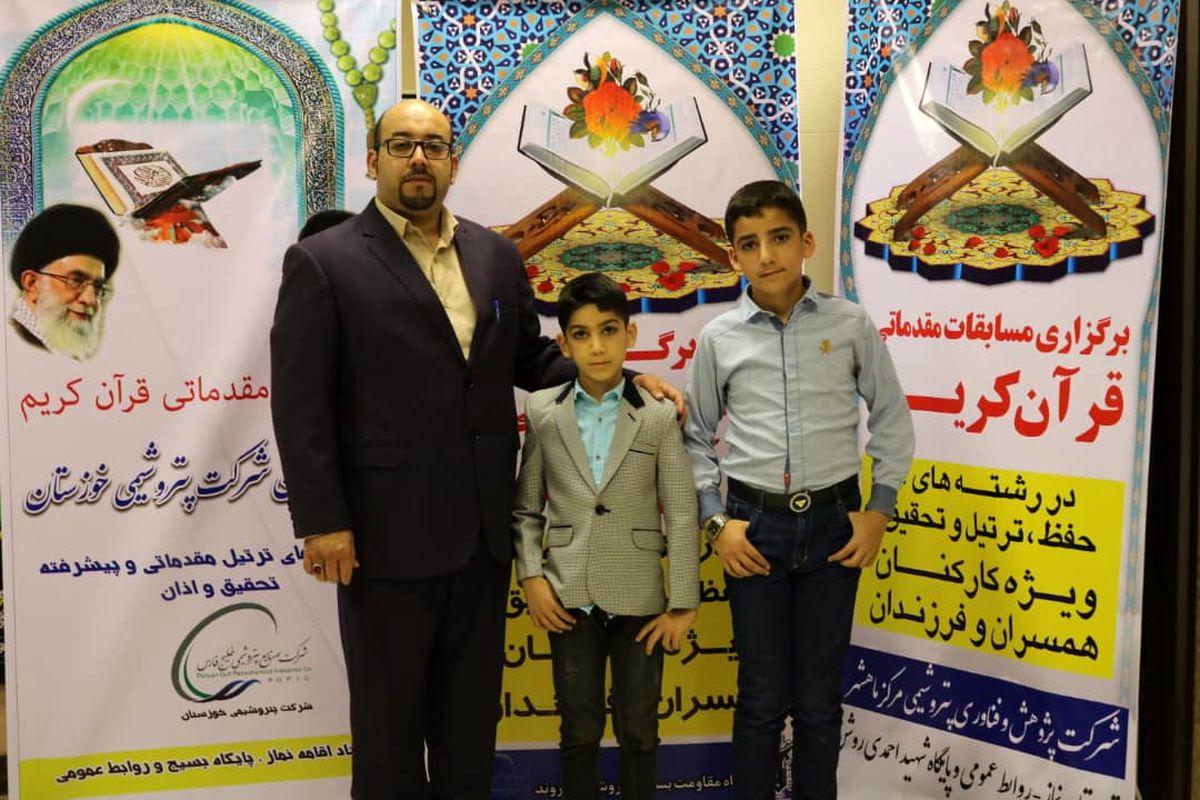 درخشش نمایندگان قرآنی شرکت پتروشیمی اروند در مسابقات قرآنی پتروشیمی های ماهشهر