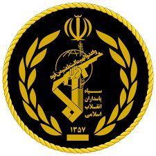 اطلاعیه سپاه در خصوص حمله به مقر تروریست ها در کردستان عراق