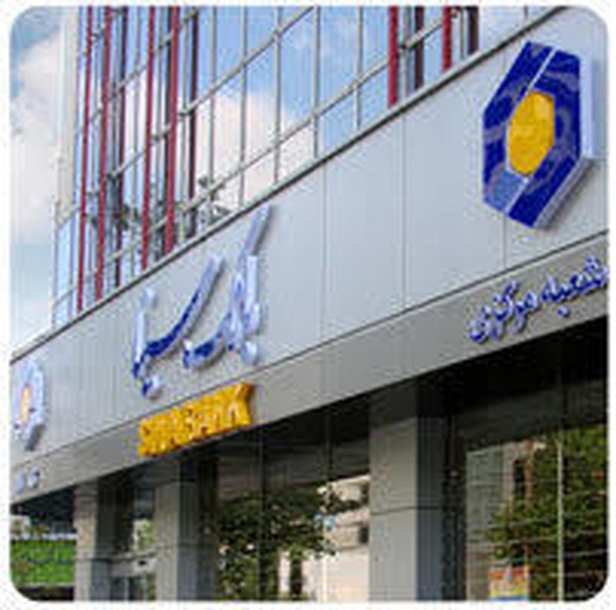 قطع موقت خدمات بانک سینا به دلیل جایگزینی تجهیزات جدید امنیت شبکه