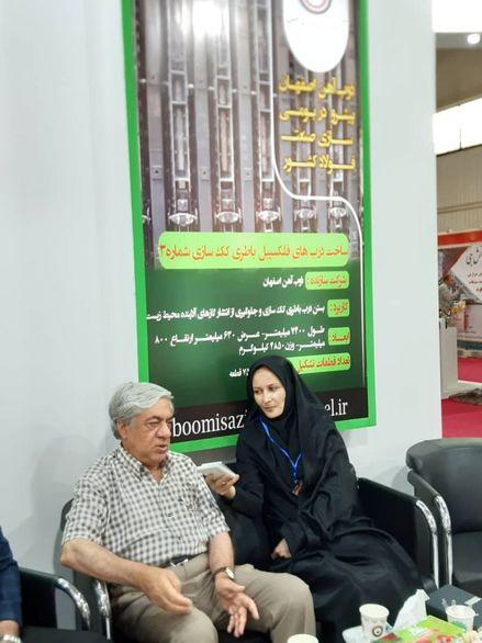 ذوب آهن اصفهان نباید از مالکیت معدن محروم باشد