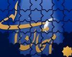 مواعظ رمضانی رهبر انقلاب + عکس