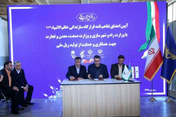 امضای تفاهم نامه تامین ریل ملی راه آهن چابهار- زاهدان با حضور دو وزیر