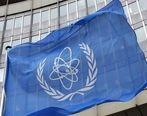 غنی سازی ایران از سطح مقرر در برجام فراتر رفته است