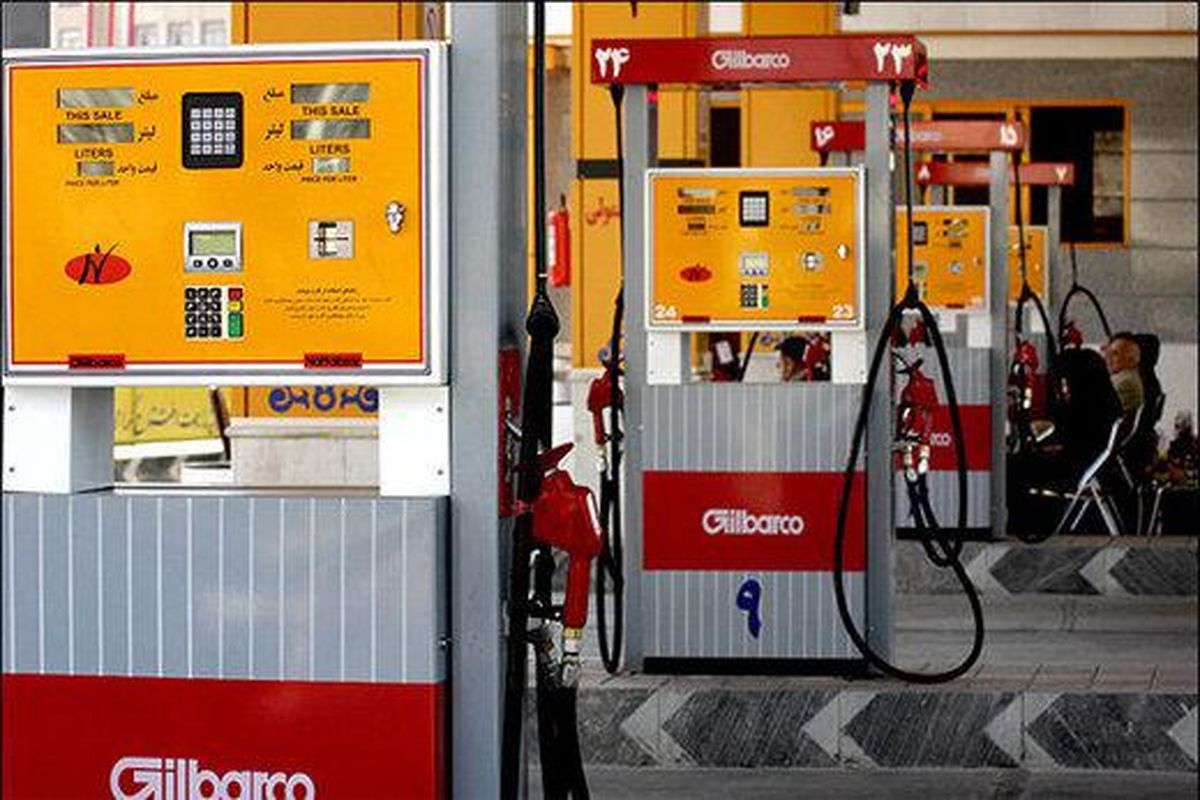 مواظب باشید بنزین کارت سوختتان نسوزد + جزئیات