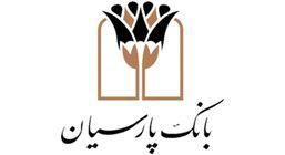 تقدیر فرماندار لاهیجان از بانک پارسیان