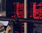 شوک بورس به سهامداران   شنبه 27 اردیبهشت