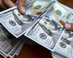 تاثیر مثبت بازار متشکل ارزی بر کاهش نرخ