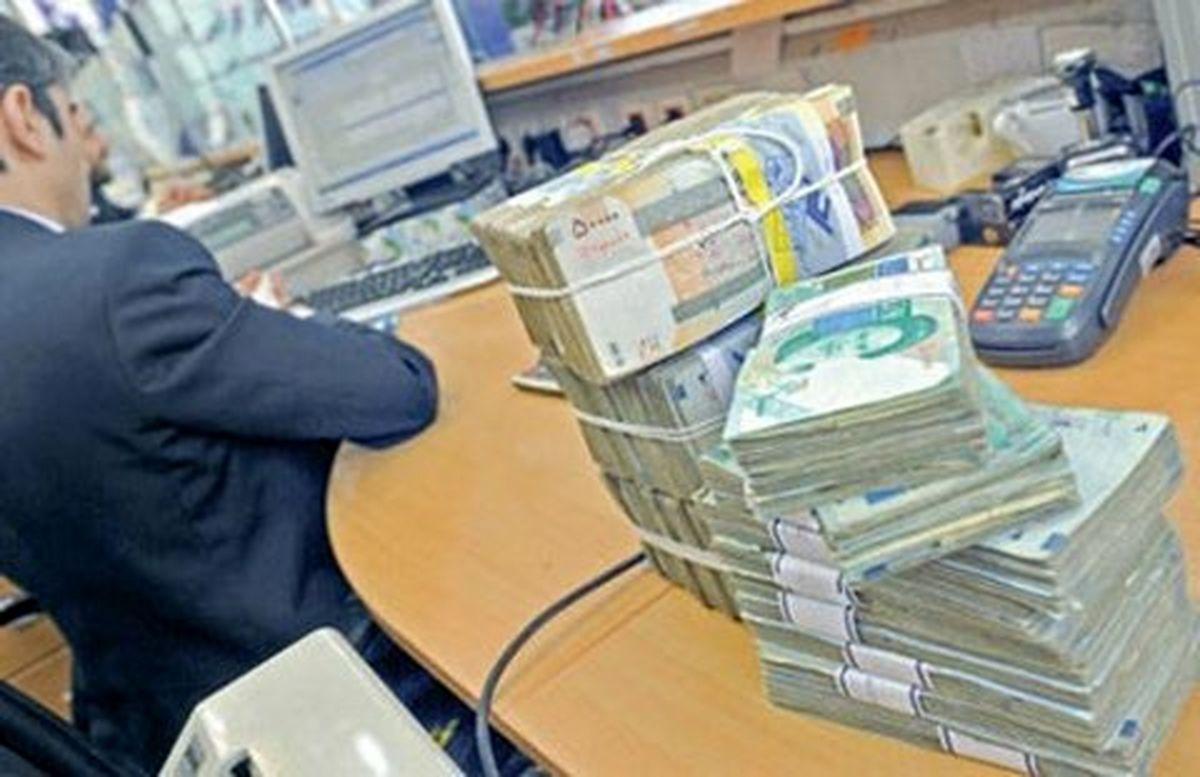 زیان کاهش سود نقدی بانک ها