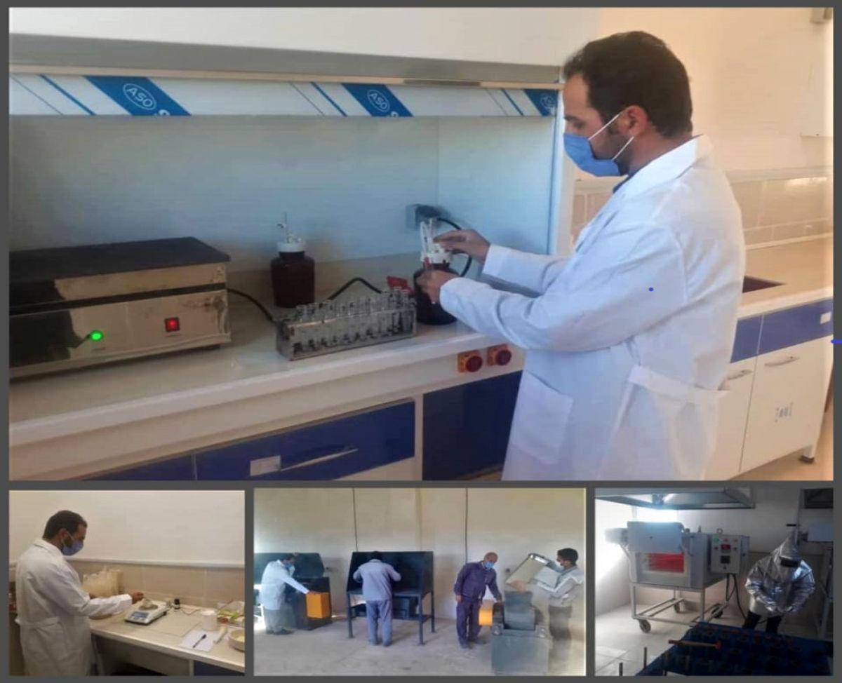 آزمایشگاه واحد فرآوری طلای هیرد راه اندازی شد