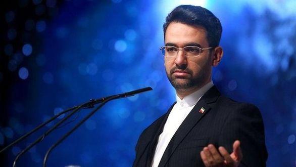 وزیر ارتباطات از «ظفر» رونمایی کرد + عکس