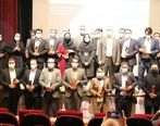 اعطای لوح جایزه پنجمین همایش مدیران منابع انسانی به شرکت بیمه