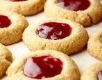 دستور پخت شیرینی زعفرانی با مارمالاد+ آموزش