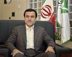 بازدید عضو هیات مدیره بانک قرض الحسنه مهر ایران از مدیریت شعب آذربایجان غربی