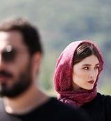 عکس لورفته از نامزد بازی نوید محمدزاده و فرشته حسینی + عکس