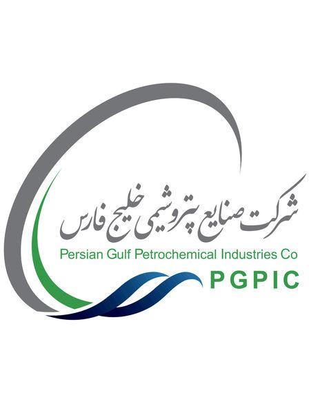 آگهی دعوت به مجمع عمومی عادی صنایع پتروشیمی خلیج فارس