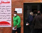 آخرین آمار تلفات آنفلوآنزا