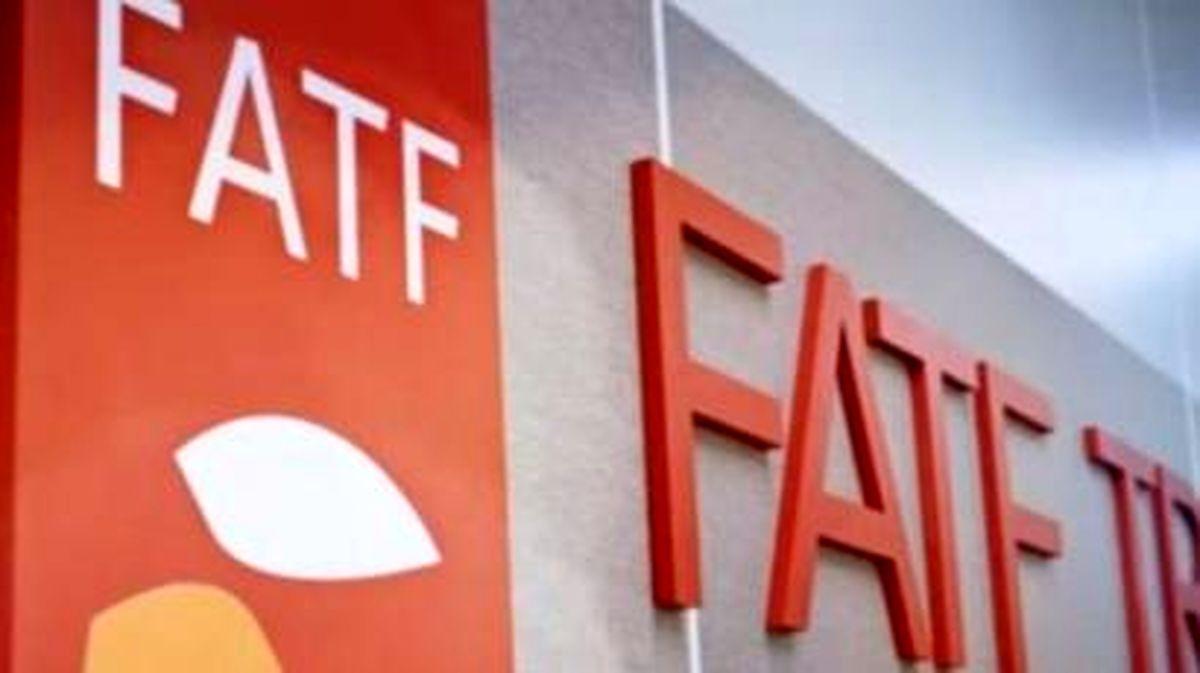 بیانیه دولت در خصوص تصمیم FATF در مورد ایران + جزئیات