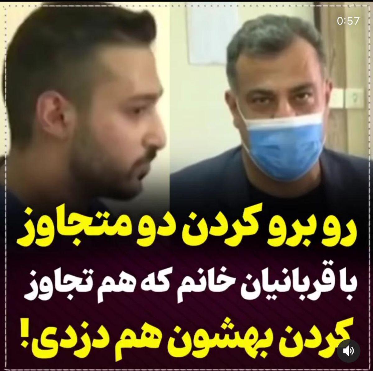 تجاوز جنسی وحشیانه دو مرد تهرانی به دختران   فیلم متجاوزگران