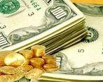 قیمت دلار ، قیمت طلا و قیمت سکه یکشنبه