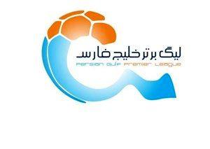 واکنش سازمان لیگ به درخواست لغو بازی استقلال-فولاد