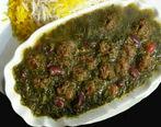 آموزش قلیه قاشقی غذای جنوبی با اسفناج +طرز تهیه
