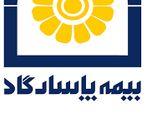 ورود اولین بیمه خصوصی به باشگاه «هزار میلیاردیهای» ایران