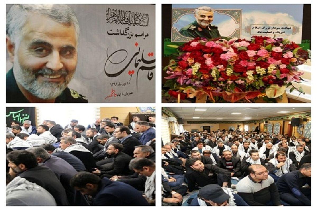 برگزاری مراسم بزرگداشت شهید حاج قاسم سلیمانی در شرکت مخابرات ایران
