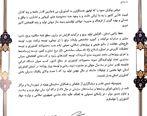 قدردانی رئیس سازمان جهاد کشاورزی استان مازندران از عملکرد بانک کشاورزی