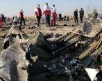 جدیدترین جزئیات از سقوط هواپیمای اوکراینی