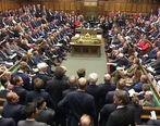 رأی مثبت پارلمان انگلیس به خروج از اتحادیه اروپا