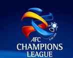 شوک AFC به تیمهای عربستانی لیگ قهرمانان آسیا