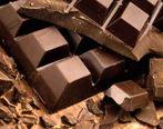 اگر جزو این مشاغل هستید حتما شکلات بخورید!
